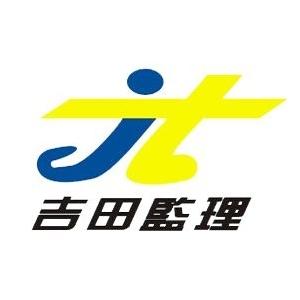 甘肃吉田项目管理有限公司