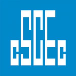 北京中建工程顾问有限公司-工程乐虎国际娱乐登录网址招聘网job5588.com