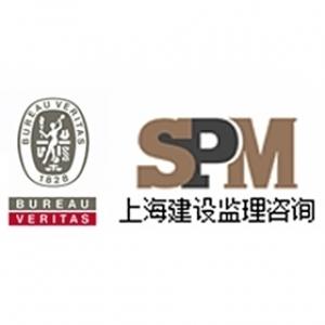 上海市建设工程乐虎国际娱乐登录网址咨询有限公司第一分公司