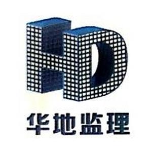 浙江华缔工程项目管理有限公司