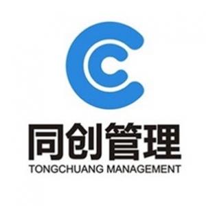 四川同创建设工程管理有限公司-工程合乐彩票注册招聘网job5588.com