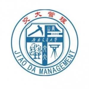 成都交大工程建设集团有限公司内蒙古分公司