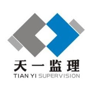 河南天一工程合乐彩票注册咨询有限公司广东办事处