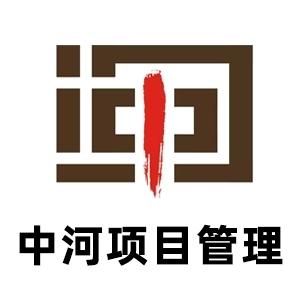 杭州中河建设项目管理有限公司余杭分公司