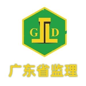 广东省建筑工程乐虎国际娱乐登录网址有限公司佛山分公司