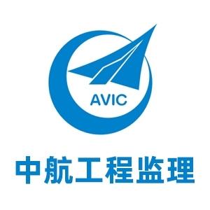 中航工程乐虎国际娱乐登录网址(北京)有限公司
