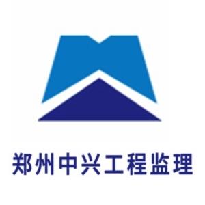 郑州中兴工程乐虎国际娱乐登录网址有限公司中山分公司