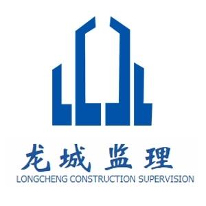 深圳市龙城建设乐虎国际娱乐登录网址有限公司