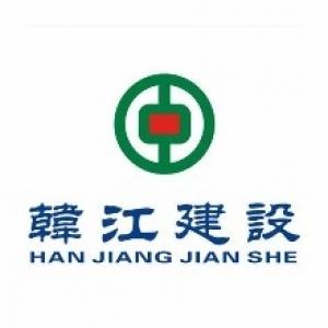 汕头市韩江建设有限公司-工程乐虎国际娱乐登录网址招聘网job5588.com
