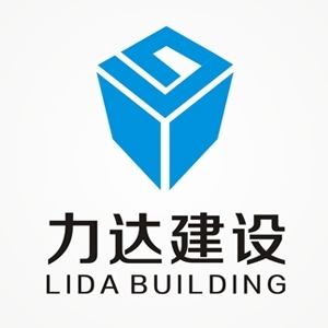 广东力达建设工程项目管理有限公司
