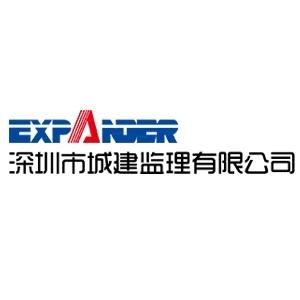 深圳市城建乐虎国际娱乐登录网址有限公司