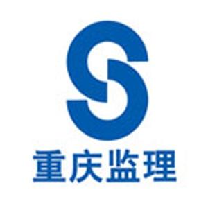 重庆市交通工程乐虎国际娱乐登录网址咨询有限责任公司-工程乐虎国际娱乐登录网址招聘网job5588.com