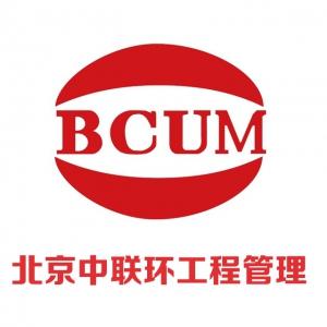 北京中联环建设工程管理有限公司-工程乐虎国际娱乐登录网址招聘网job5588.com